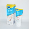 Dr. Scholl Crema Diaria Pies Velvet Smooth (60ml)